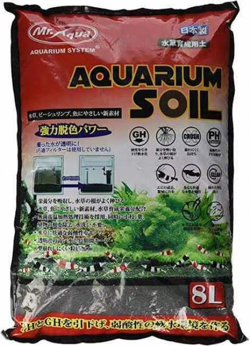Mr Aqua Aquarium Soil 8L